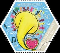 [Stamp Design Contest, Typ DNG]