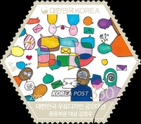 [Stamp Design Contest, Typ DNH]