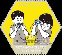 [Stamp Design Contest, Typ DNJ]