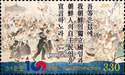 [The 100th Anniversary of the March 1st Movement, Typ DNP]