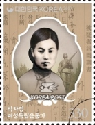 [Female Independence Activists - Ahn Gyeong-shin, 1888-Unknown, Typ DNT]