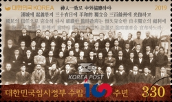 [The 100th Anniversary of the KPG - Korean Provisional Government, Typ DNX]