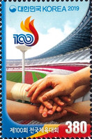 [The 100th National Sports Festival, type DPZ]