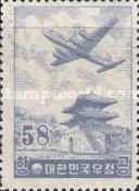 [Airmail - Douglas DC-6 over East Gate, Seoul, type DQ3]