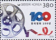 [The 100th Anniversary of Korean Cinema, type DQA]
