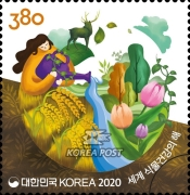 [International Year of Plant Health, type DQZ]