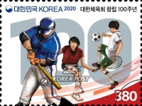 [The 100th Anniversary of the Korean Sports and Olympic Committee, type DRB]