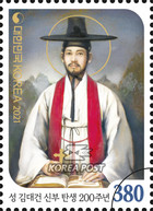 [The 200th Anniversary of the Birth of St. Andrew Kim Tae-gon, type DUF]
