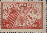 [Resumption of Postal Communication with the United States, type E]