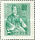 [Flood Relief Fund - Issue of 1957 but with Korean Inscription and Surtaxed, type EJ3]