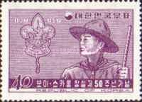 [The 50th Anniversary of Boy Scout Movement, type EM]