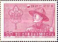 [The 50th Anniversary of Boy Scout Movement, type EM1]