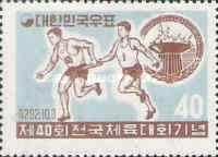 [The 40th Korean National Games, type FF]