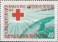 [Red Cross - Inscribed