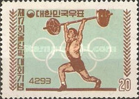 [Olympic Games - Rome, Italy, type FU]