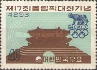 [Olympic Games - Rome, Italy, type FV]
