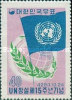 [The 15th Anniversary of U.N., type FZ]