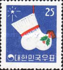 [Christmas and Chinese New Year - Year of the Ox, type GD]