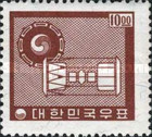 [New Currency - National Symbols, type GV1]