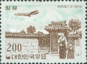 [Airmail, type GY]