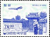 [Airmail, type GY3]