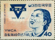 [The 40th Anniversary of Korean Young Women's Christian Association, type HD]