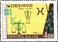 [Introduction of Metric System in Korea, type IX]