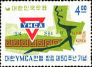 [The 50th Anniversary of Korean Young Men's Christian Association, type JA]