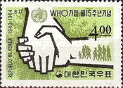 [The 15th Anniversary of Korea's Admission to W.H.O., type JQ]