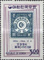 [The 80th Anniversary of Korean Postal Services, type JZ]