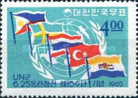 [The 15th Anniversary of Outbreak of Korean War, type KQ]
