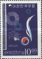 [The 20th Anniversary of Liberation, type KW]