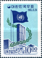 [The 20th Anniversary of United Nations, type LK]