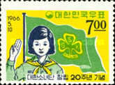 [The 20th Anniversary of Korean Girl Scouts, type MA]