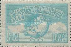 [Resumption of International Postal Service, type N]