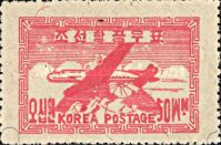 [Airmail - Inauguration of Airmail Service, type O]