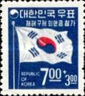 [Disaster Relief Fund - Issue of 1968 Surcharged, type OP1]