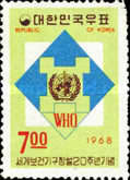 [The 20th Anniversary of W.H.O., type OQ]