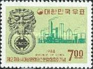 [The 2nd Conference of Confederation of Asian Chambers of Commerce and Industry, Seoul, type OS]