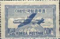 [Airmail - Inauguration of Airmail Service, type P]
