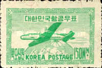 [Airmail - Inauguration of Airmail Service, type P1]
