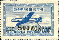 [Airmail - Issue of 1947-1949 Surcharged 500 WON, type P2]