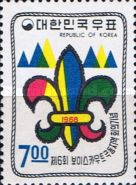 [The 6th Far East Scout Conference, Seoul, type PD]
