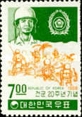 [The 20th Anniversary of Korean Armed Forces, type PE]
