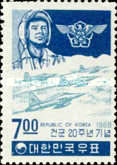[The 20th Anniversary of Korean Armed Forces, type PH]