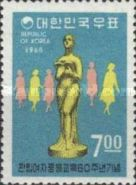 [The 60th Anniversary of Women's Secondary Education, type PS]