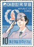 [The 20th Anniversary of Korean Women's Army Corps, type SZ]