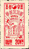 [South Korea Election, type T]