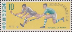 [The 51st National Athletic Games, Seoul, type TF]