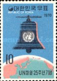 [The 25th Anniversary of United Nations, type TI]